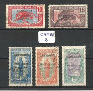 CAME(F) YT 71/72/74/75/81 Ob - Cameroun (1915-1959)