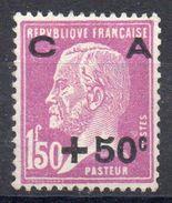 France Frankreich Caisse D'amortissement Y&T 251 ** - Caisse D'Amortissement