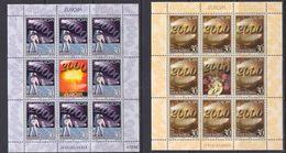 Europa Cept 2000 Yugoslavia 2v Sheetlets ** Mnh (36965) - Europa-CEPT