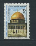 CYPRUS  ( TURKEY )    1980    Dome  Of  The  Rock  15l         MNH - Chypre (Turquie)