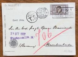 DANTE ALIGHIERI 10c. ISOLATO SU CARTOLINA COMMERCIALE DA VENEZIA A MASSALOMBARDA IL 28/5/32 - 1900-44 Vittorio Emanuele III