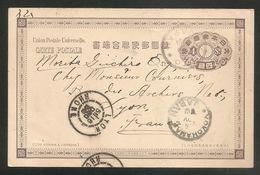 C.P.A - ENTIER POSTALE Pour La FRANCE 1899 - Pas Connaisseur - Postal Stationery