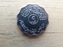 Irak  5  Fils  1975  Km 125 - Iraq