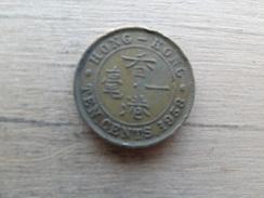 Hong-kong  10 Cents  1958  Km 28 - Hong Kong