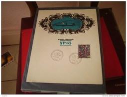 Document  Officiel 1965  Convention Massey Ferguson - Documents De La Poste