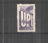 Messico PO 1949 Upu Scott.872+ Nuovi See Scan - Messico