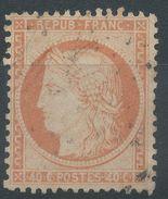Lot N°38213  Variété/n°38, Oblit, Taches Blanches Dans 40C - 1870 Siege Of Paris