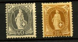 1318- Suiza Nº 75 Y 80 - Nuevos