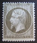 LOT R1510/235 - NAPOLEON III N°19 - NEUF* (quasi**) - Cote : 240,00 € - 1862 Napoleon III