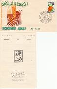 MAROC 1974 - ENVELOPPE PREMIER JOUR FDC - RECENSEMENT AGRICOLE - Fascicule - Marruecos (1956-...)