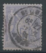 Lot N°38235  N°95, Oblit Cachet à Date à Déchiffrer - 1876-1898 Sage (Type II)