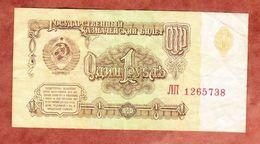 Ein Rubel 1961 (42449) - Russland
