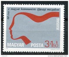 Ungarn  Mi.Nr.       3273      -   Postfrisch - Ungarn