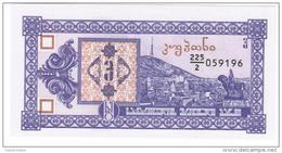 Georgia - Pick 34 - 3 Laris 1993 - Unc - Géorgie