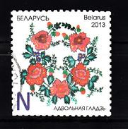Wit-Rusland Belarus 2013 Mi Nr 941  Bloemenkrans - Wit-Rusland