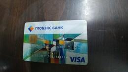 Russia-credict Card-(66)-(581) - Geldkarten (Ablauf Min. 10 Jahre)