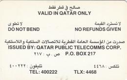 Qatar, QTR-03, 20 Qatari Riyal, Maroon & White, 2 Scans. - Qatar