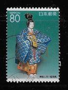 JAPAN 2000. SCOTT USED , # Z429,  HAKATA DOLL ( FUKUOKA)  USED - 1989-... Empereur Akihito (Ere Heisei)