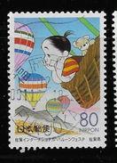 JAPAN 2000. YVERT # 2938 ,SCOTT  # Z443,  INTERNATIONAL BALLOONS FESTIVAL (SAGA)  CHILD   DOG  USED - 1989-... Empereur Akihito (Ere Heisei)