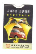 Bustina Porta Scheda Telefonica -  Cina 2 - Chine