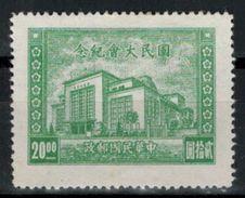CHINA 1946 - MiNr: 771  * / MLH - China