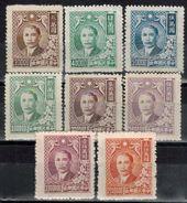 CHINA 1947 - MiNr: 805-816  Lot 8x   * / MLH - 1912-1949 République