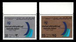 Space, Telecom Libya 1978. Mi.645-6 MNH** - Africa