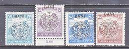 ROMANIAN  OCCUP. HUNGARY  TRANSYLVANIA ( CHUJ) 5N 5 +    *  Wmk. VARIETIES - Transylvania