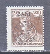 ROMANIAN  OCCUP. HUNGARY  TRANSYLVANIA ( CHUJ) 5N 20   *  INVERTED  Wmk.  VARIETY - Transylvania