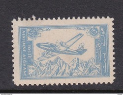 Afghanistan SG 468 1960 Air  Plane 125p Blue MNH - Afghanistan
