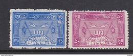 Afghanistan SG 482-483 1960 United Nation Day   MNH - Afghanistan