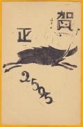 C. 1935 - Entier CP Japon - Sanglier Illustré à La Main  - Japan Stationery PC - Hand Illustrated Wild Boar - Postcards
