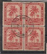 CONGO BELGE 228 LEOPOLDVILLE - 1923-44: Usati