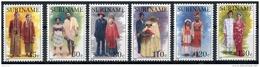 Surinam, Suriname, 1988, Wedding Costumes, MNH, Michel 1252-1257 - Surinam