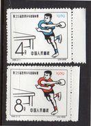 1959 C66 Table Tennis MNH (644a) - Ongebruikt