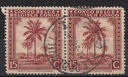 CONGO BELGE 250 LEOPOLDVILLE - 1923-44: Usati