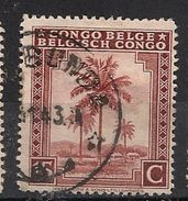 CONGO BELGE 250 SHABUNDA - 1923-44: Usati