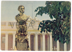 Odessa. Monument To Pushkin. THE USSR. 1959 - Ucraina
