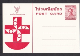 Thailand: Unused Illustrated Stationery Postcard, Red Cross, Eyes, Health (traces Of Use) - Tailandia