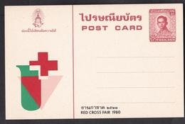 Thailand: Unused Illustrated Stationery Postcard, Red Cross Fair 1981, Medicine, Health (traces Of Use) - Tailandia