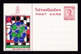 Thailand: Unused Illustrated Stationery Postcard, Red Cross Fair 1981, Medicine, Pills, Health (traces Of Use) - Tailandia