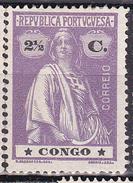 PORTUGAL  Congo 2 1/2C Ceres Porcelana- Stars I-I- MH No Faults - Congo Portoghese