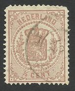 Netherlands, 1/2 C. 1871, Sc # 17, Mi # 13B, Used. - Period 1852-1890 (Willem III)