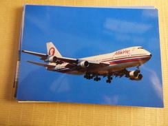 MINERVE  B 747 200 - 1946-....: Moderne