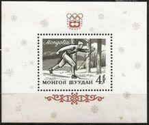 Mongolia - 1964 Winter Olympics S/sheet MNH **     Sc 348 - Mongolia