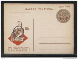 POLAND PC 1957 26TH INTERNATIONAL TRADE FAIR POZNAN MINT AGRICULTURE CORN GIRL - Agriculture
