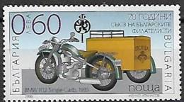 "Bulgaria 2008 ""Bulgaria 2009"" Exposition Philatélique Motocyclette BMW R12, 1 Val Mnh - Philatelic Exhibitions"