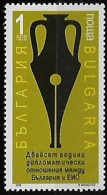 Bulgaria 2008 20 Anniv Relations Diplomatiques Bulgarie / CEE Plume De Stylo, 1 Val Mnh - Bulgarie