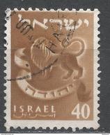 Israel 1956. Scott #108 (U) Lion Judah Tribe, Tribus - Israel