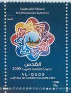 GAZA  G-05, Palestinian Authority, 2009, Single Stamp 1000 Fils Al Quds, Not Issued. Falsification. MNH. - Palestine